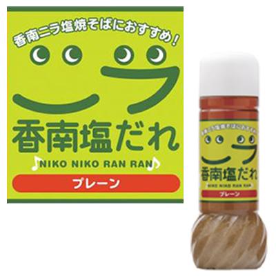 ソノタ 香南 塩だれ プレーン 220g×25個 【送料無料】