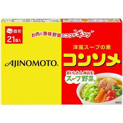 味の素 コンソメ 21個111.3g ×100個【送料無料】