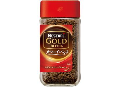 ネスレ ゴールドブレンド カフェインレス 瓶80G×24個 【送料無料】