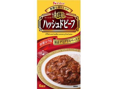 ハウス食品 ハッシュドビーフ135g ×80個【送料無料】