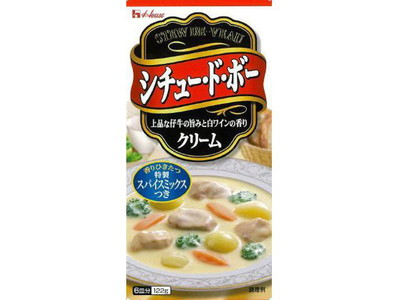ハウス食品 シュー・ド・ボークリーム122g ×120個【送料無料】