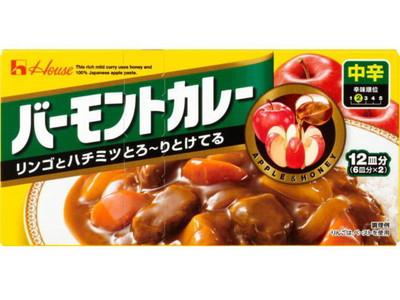 ハウス食品 バーモントカレー 中辛230g ×60個【送料無料】