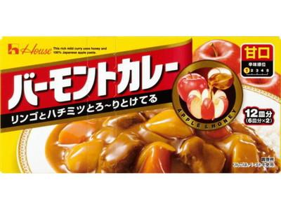 ハウス食品 バーモントカレー 甘口230g ×60個【送料無料】