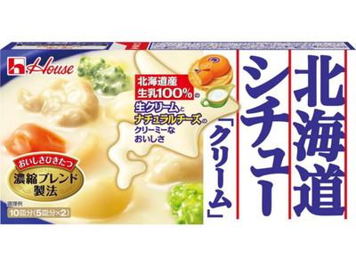 ハウス食品 北海道シチュークリーム180g ×60個【送料無料】