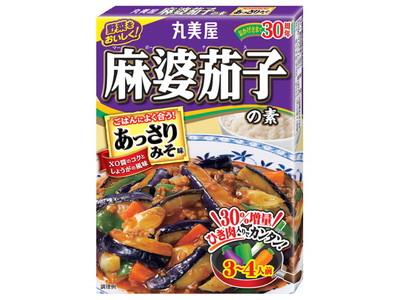 丸美屋食品工業 丸美屋 麻婆茄子の素 あっさりみそ味 箱180g×60個 【送料無料】
