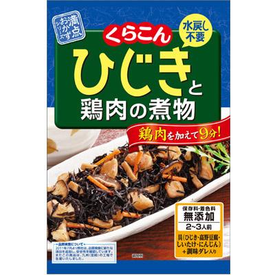 小倉屋昆布食品 くらこん 満点おかず ひじきと鶏肉の煮物 ×80個【送料無料】