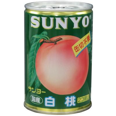 サンヨー白桃4号缶 425g×12個