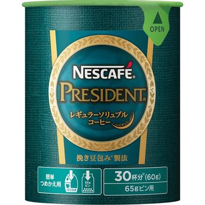 ネスレ ネスカフェ プレジデント エコ&システムパック 60G×12個 【送料無料】