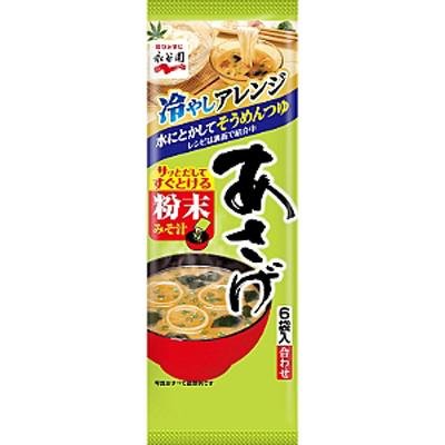 永谷園 サッとあけて、混ぜずに溶けるあさげ粉末タイプ6食×60個 【送料無料】
