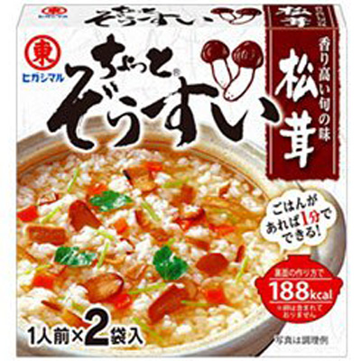 ヒガシマル醤油 ヒガシマルちょっとぞうすい松茸2P ×60個【送料無料】