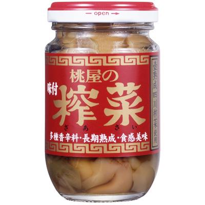 桃屋 桃屋味付搾菜瓶 100g×48個 【送料無料】