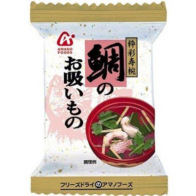 天野実業 FD鯛のお吸い物1食×60個 【送料無料】