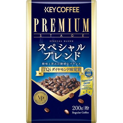KEY プレミアムステージ スペシャルブレンド VP 袋200G×24個 【送料無料】