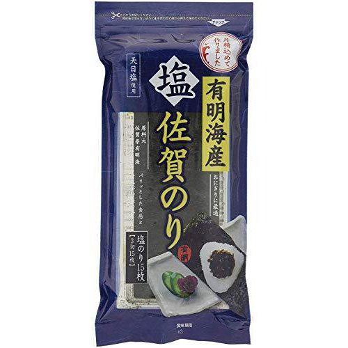 ☆送料無料☆ 北海道 沖縄以外 佐賀有明海産おにぎり塩のり 佐賀海苔 驚きの値段 格安 価格でご提供いたします 15枚×20個