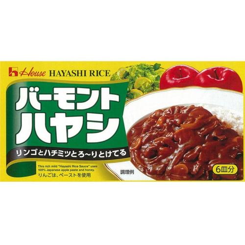 ☆送料無料☆ お金を節約 北海道 沖縄以外 バーモントハヤシ120g×10個 ハウス食品 新登場