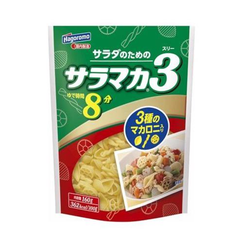 ☆送料無料☆(北海道・沖縄以外) はごろもフーズ サラマカ3 160g×30個