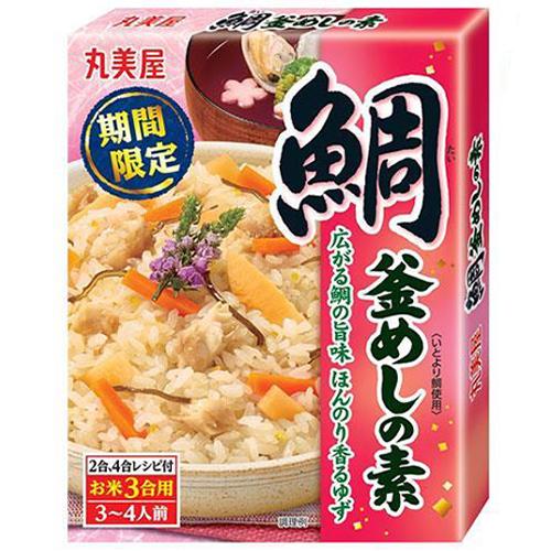 ☆送料無料☆ 北海道 通販 激安◆ 沖縄以外 丸美屋 季節限定 170g×15個 返品送料無料 鯛釜めしの素