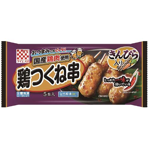 ☆送料無料☆ 購入 北海道 沖縄以外 ケイエス 期間限定送料無料 きんぴら入り 国産鶏 冷凍食品 ×12個 5本 照焼 鶏つくね串 110g