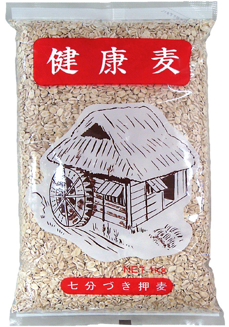 新作送料無料 麦ごはん 麦ご飯 国産 国内産 健康麦 激安卸販売新品 七分付き押麦 1kgx10袋 押麦