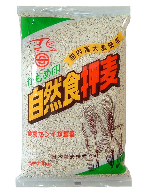 直営店 押し麦 麦ごはん 売り出し 麦ご飯 国産 国内産 押麦 1kgx10袋 自然食