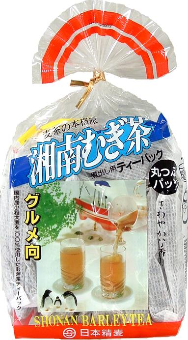 麦茶 国産品 煮出し 上等 湘南丸粒麦茶 15gx20パックx12入
