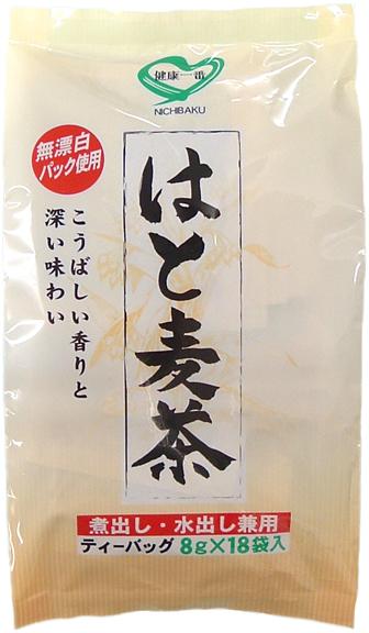 はとむぎ茶 ハトムギ茶 訳あり品送料無料 鳩麦茶 はと麦茶 8gx18パックx10入 日本メーカー新品