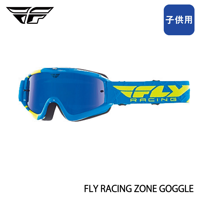 FLY RACING メイルオーダー ZONE GOGGLE 子供用商品番号:37-3029 子供用 迅速な対応で商品をお届け致します BLUE HI-VIS SMOKE