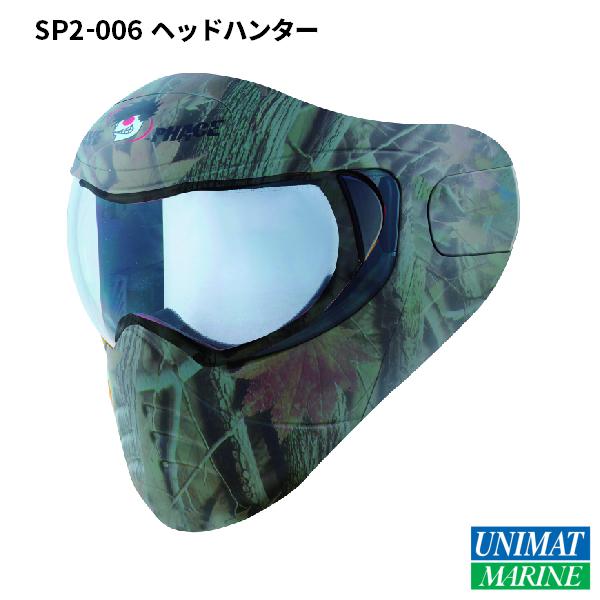 セーブフェイス(SAVE PHACE)スポーツマスク ヘッドハンター 商品番号:SP2-006