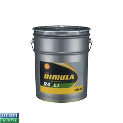 オイル シェル リムラ R4 15W-40 20L 商品番号:33624 【ユニマットマリン・大沢マリン・ボート用品・船舶】