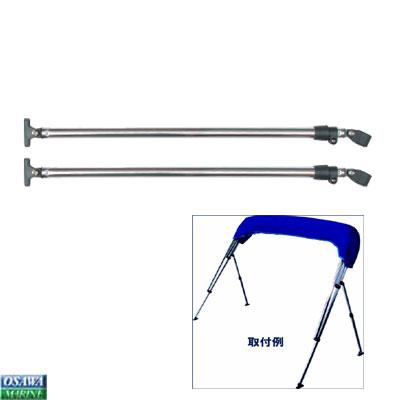 ビミニトップ サポートポール 700-1250mm 伸縮式 MA051-3 商品番号:33714