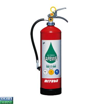 【リサイクル料込】強化剤(中性)消火器セーフミスト スチール製