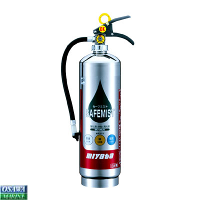 【リサイクル料込】強化剤(中性)消火器セーフミスト ステンレス製