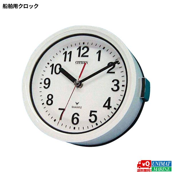 CITIZEN(シチズン) バス・船舶用 壁掛け 固定 時計 4MG293EZ-10 防塵 防滴 仕様
