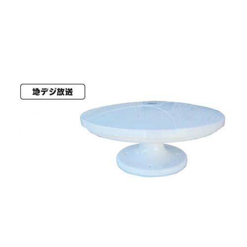 YDA-1000 地デジ用 無指向性アンテナ