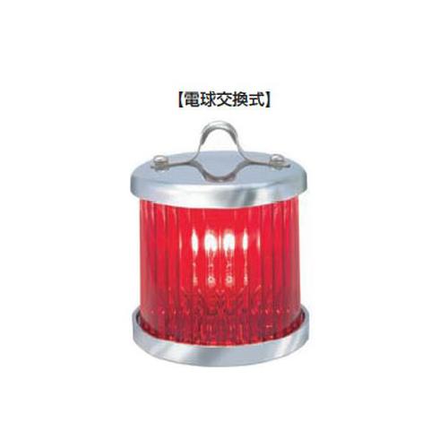 小糸製作所 第二種 紅灯 MLE4A2 12V