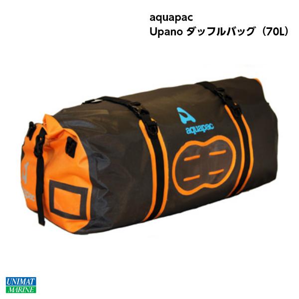 アクアパック aquapac Upano ダッフルバッグ 70L 防水 IPX6