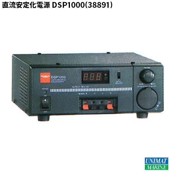 直流安定化電源 交流→直流 100V→直流12V DSP1000 出力電流10A 商品番号:38891