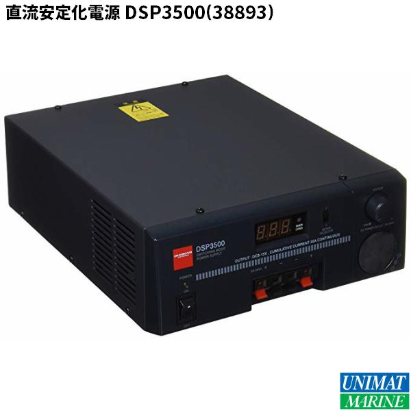 直流安定化電源 交流→直流 100V→直流12V DSP3500 出力電流35A 商品番号:38893