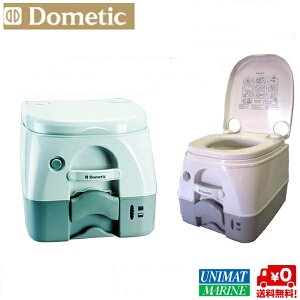 Dometic ドメティック ポータブルトイレ 972:M