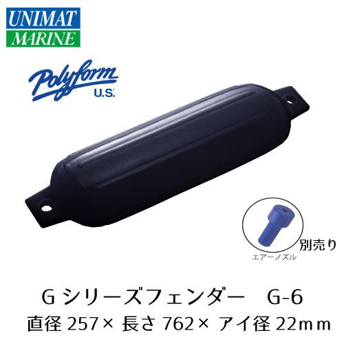 【待望★】 ポリフォーム フェンダー フェンダー Gシリーズ ブラック G-6 G-6 257×762×22mm ブラック, 可飾素屋:2404cffa --- psicologia153.dominiotemporario.com