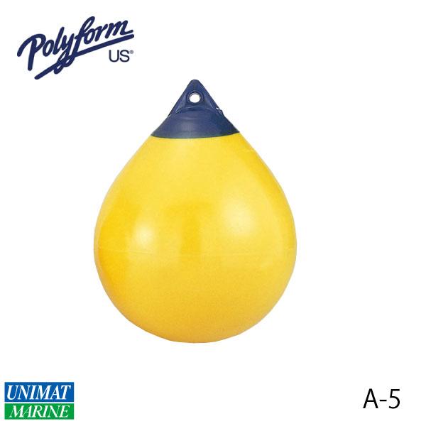 【あす楽】ポリフォーム(POLYFORM) Aシリーズフェンダー 700×920×30mm A-5 黄色 イエロー 商品番号:50020 ボートフェンダー