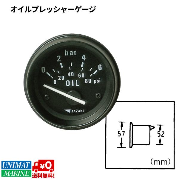 ヤザキ 油圧計/オイルプレッシャーメーター