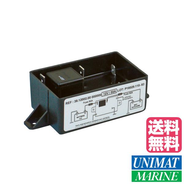 充電分配器 バッテリーセパレーター 300AH以下