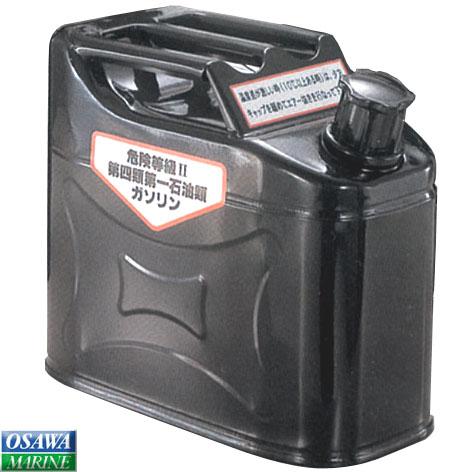携行缶 縦型(ジープ型) スチール 10L 商品番号:97120 【ユニマットマリン・大沢マリン・ボート用品・船舶】
