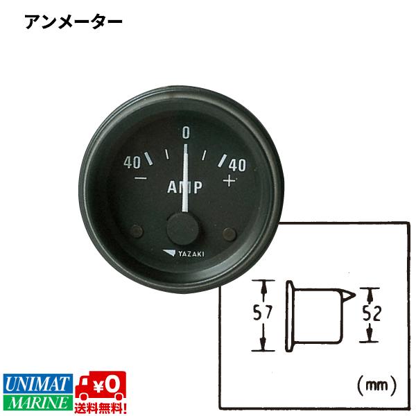 ヤザキ 電流計 アンメーター