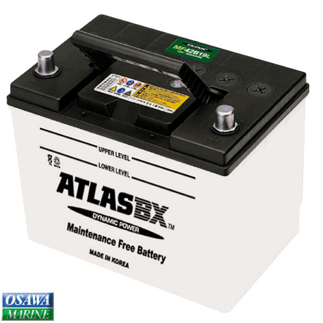ATLASバッテリー 55D23 商品番号:30680 【ユニマットマリン・大沢マリン・ボート用品・船舶】
