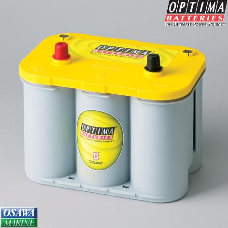 オプティマ バッテリー(OPTIMA BATTERIES) イエロートップ(YELLOW TOP) YT 商品番号:31159 【ユニマットマリン・大沢マリン・ボート用品・船舶】