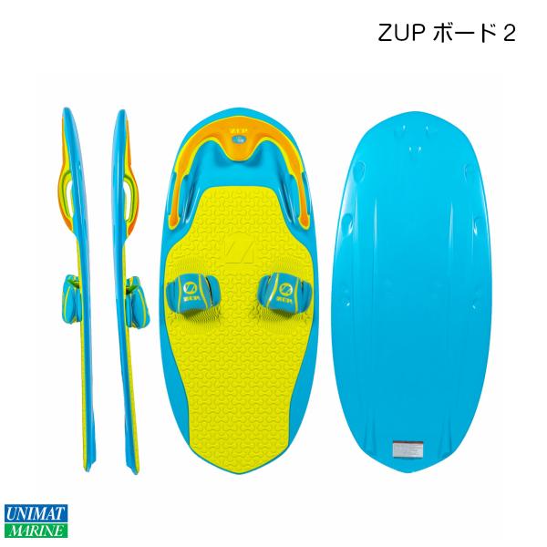 ZUP ザップボード2 本体のみ ブルー ウェイクボード ZUPボード ニーボード 軽量 初心者 子供 家族 トーイング 海 湖 川 ボート 夏休み レジャー マリンスポーツ レジャースポーツ 波乗り サーフィン ボード かっこいい
