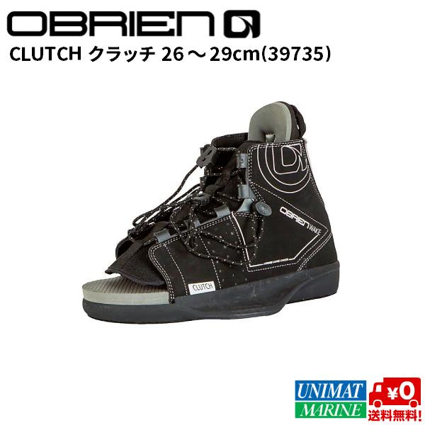【ウェイクブーツ Clutch クラッチ】26-29cm 黒 BLACK OBRIEN(オブライエン)社製 商品番号:39735 【ユニマットマリン・大沢マリン・ウェイクボード】