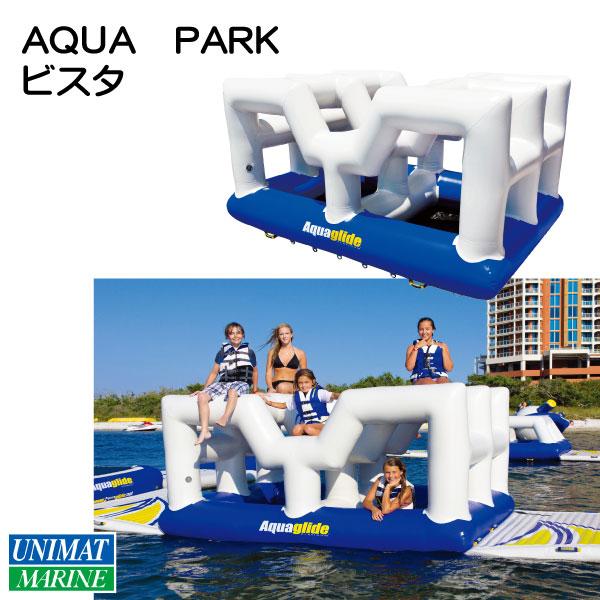 Aquaglide(アクアグライド) アドベンチャーシリーズ ビスタ 商品番号:34488 【水上パーク 水上公園】